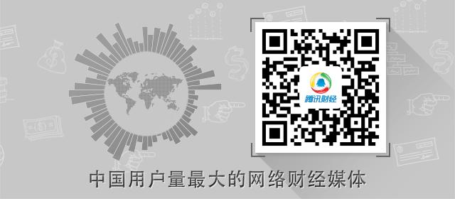 南宁市高新区管委会主任李晓东坠楼身亡