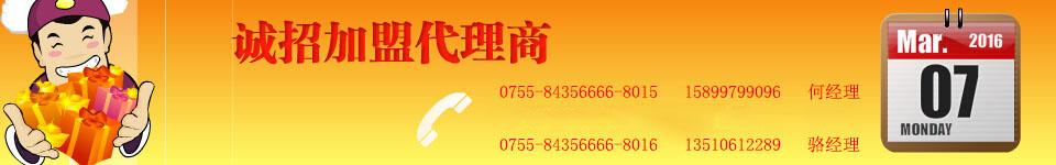 banner_join.jpg